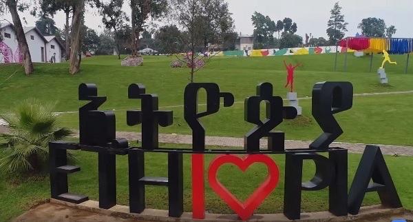 Unity Park